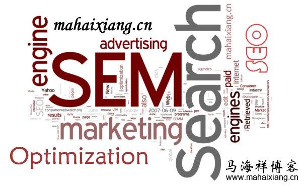 SEM(搜索引擎营销)是什么?