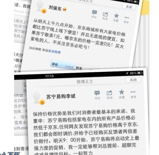 解读企业CEO营销的5大成功案例-马海祥博客