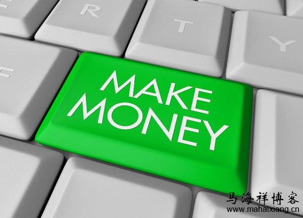 常见的网络广告类型和网赚模式