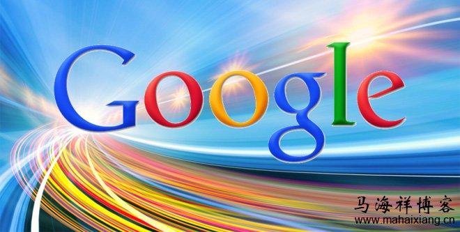 盘点Google(谷歌)历年来对搜索引擎算法的更新改进