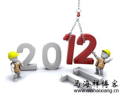 2011-2012年百度历次大更新数据分析