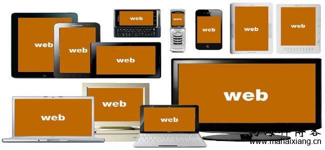 """如何利用""""自适应网页设计""""实现不同的设"""