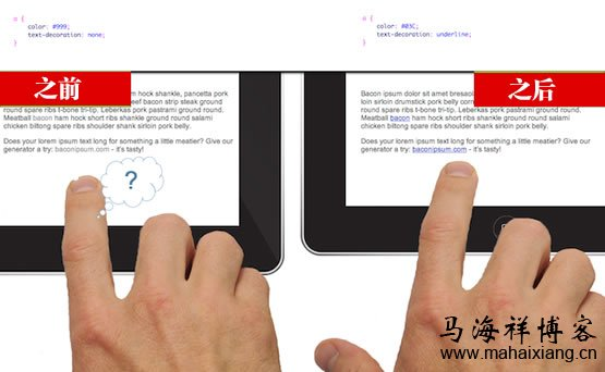 如何通过修改CSS样式来增强平板电脑的用户体验-马海祥博客