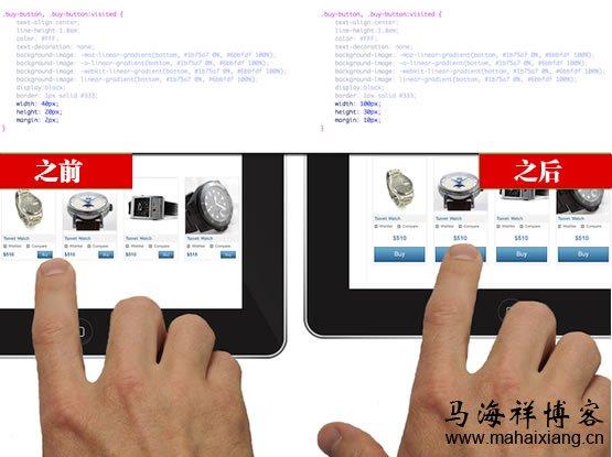 如何优化一个移动端手机网站-马海祥博客