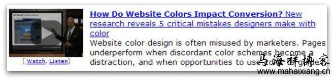 Google搜索引擎喜欢的17类网站内容模式-马海祥博客