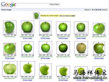 搜索引擎对相似图片搜索识别的原理