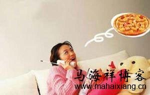 挑战传统企业模式的10大Soho族赚钱平台