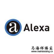 Alexa排名是什么?