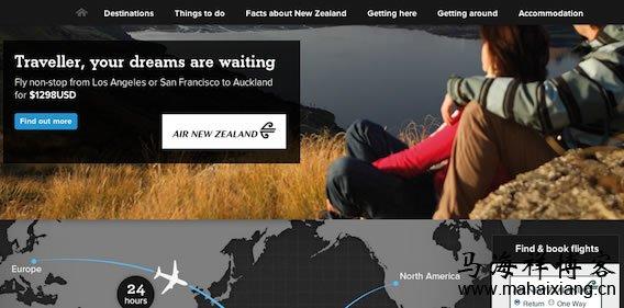 2012年网站体验设计趋势回顾之全局导航――Sticky Nav
