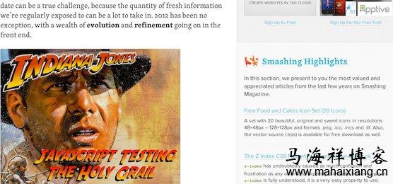 2012年网站体验设计趋势回顾之web2.0 的审美彻底不复存在