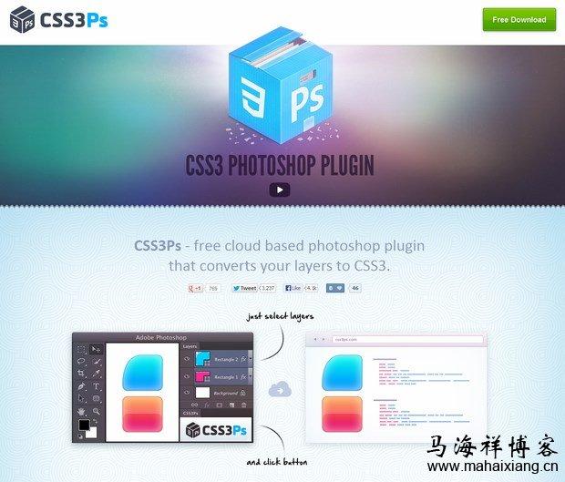photoshop插件之CSS3Ps