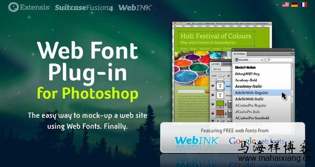 photoshop插件之Web Font Plug-in