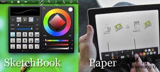 Sketchbook与Paper在体验上的差异
