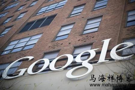 聊聊google(谷歌)不一样的思维逻辑
