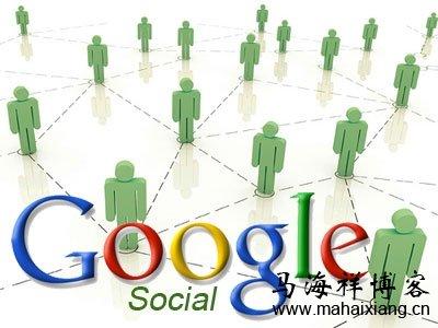 谷歌的人际策略:更擅长迎合公众的意见