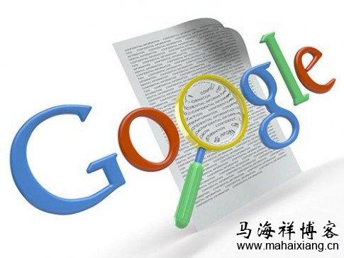 盘点谷歌十年内对搜索引擎算法的改善