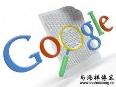 ����google(璋锋��)涓�涓��风����缁撮�昏�