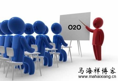 O2O即Online To Offline