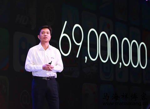 百度董事长兼CEO李彦宏在2013百度世界上发表主题演讲