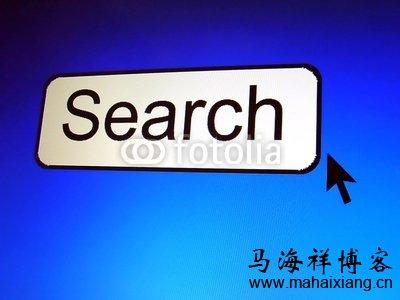 网站设计的搜索功能