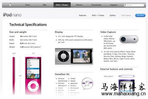 基于用户体验的网站可用性策划建议-马海祥博客
