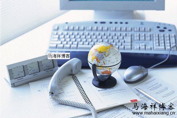 企业网络营销的开展方法及思路解析