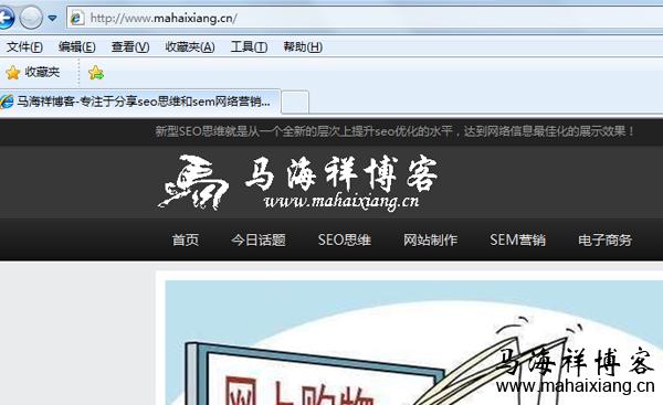 深入解析互联网协议的原理-马海祥博客