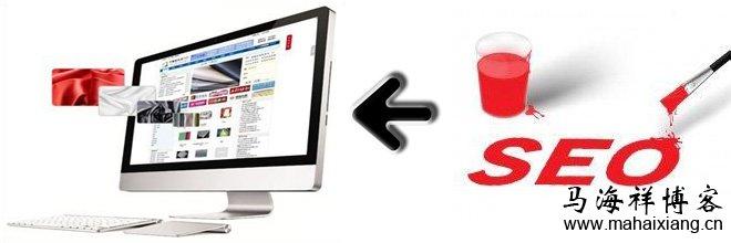 大型电子商务网站的SEO优化要怎么做?