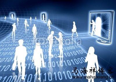 大型电子商务网站的SEO优化要怎么做?-马海祥博客