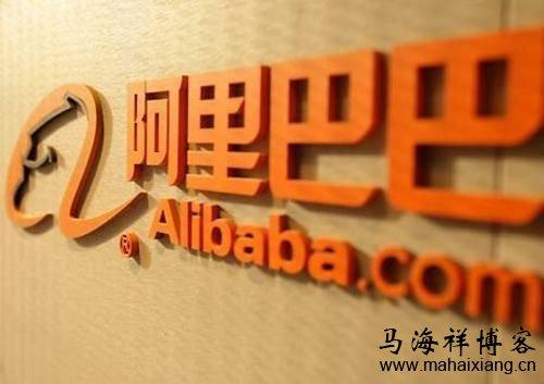 如何利用阿里巴巴平台的免费工具做网络营销?-马海祥博客