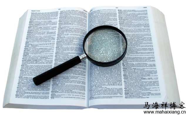 搜索引擎自动提取文章关键词原理