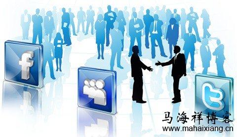 中小企业网站的SEO优化推广策略-马海祥博客