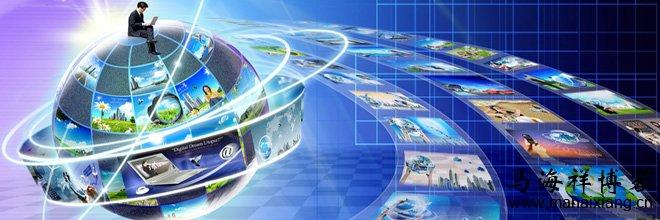 盘点2013年电子商务行业的六大看点