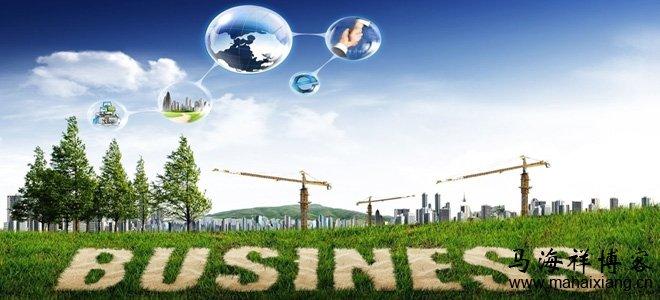 传统品牌商打造网络电商品牌的四大策略