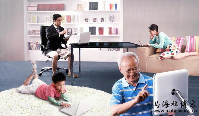 家庭社交能否成为社交营销的一个新营销点?