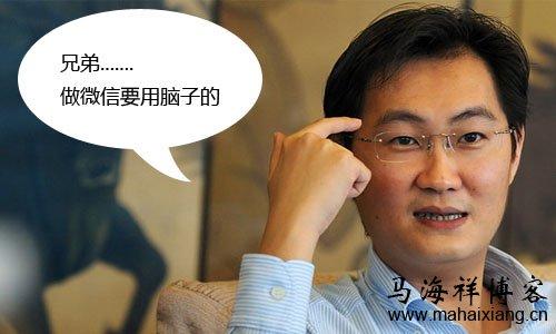 教你怎么写好一份微信运营方案-马海祥博客