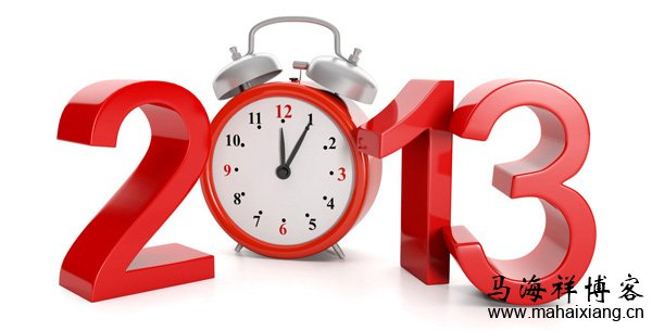 告别2013:我们的青春还剩多少?