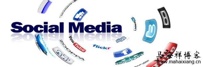 2014年社交媒体广告营销的新趋势