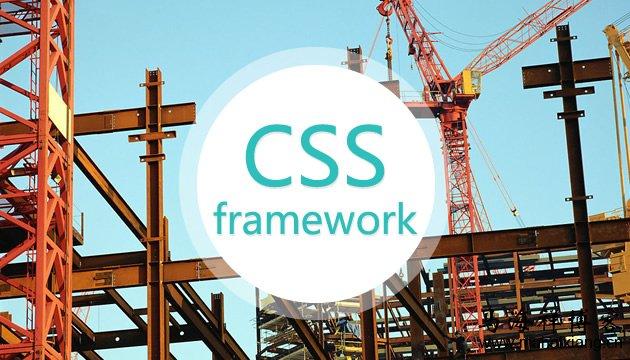 资深Web前端开发工程师教你如何优化CSS框架