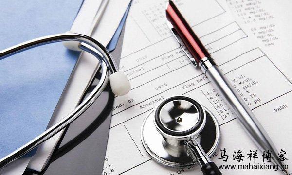 如何策划制作一个医疗网站专题