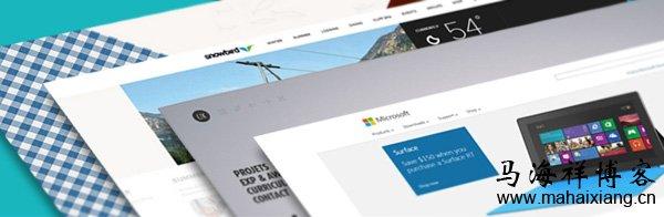 网站分页导航的10大交互设计因素