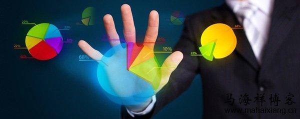 收集客户关系管理数据的策略和需求分析