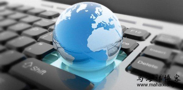 2014年电子商务的8个发展趋势