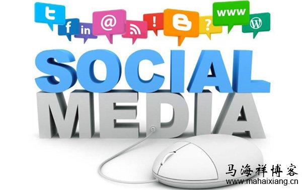 社会化媒体优化和营销(SMO)的16条准则还有用吗?