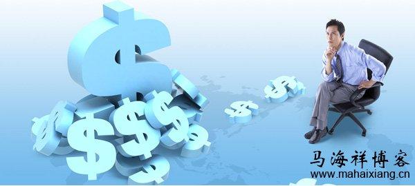 医疗竞价专员如何转行做好电商网站竞价?