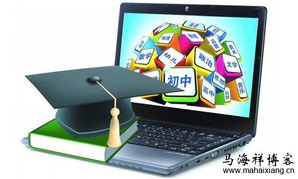 在线教育行业该如何做网络营销推广?