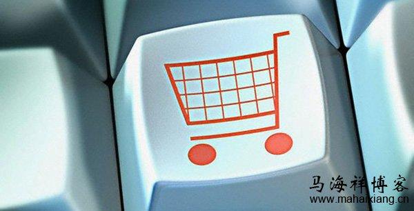 盘点电子商务的10大线上分销渠道