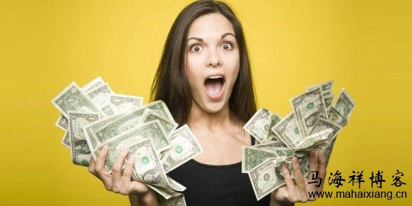 如何通过女性网站来赚钱