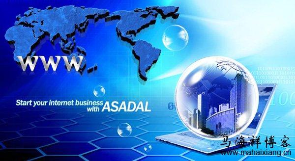 传统企业长期发展电子商务的四大核心原则