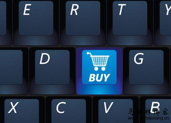 如何解决电子商务网站的用户体验问题
